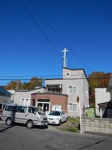 小樽ホーリネス教会外観
